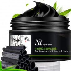 NR Deep Cleansing Peeling Heini Beauty Masks To Remove Blackheads