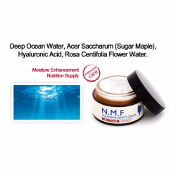 Aquaring Effect Cream 45ml Deep Ocean Water Moisturizing